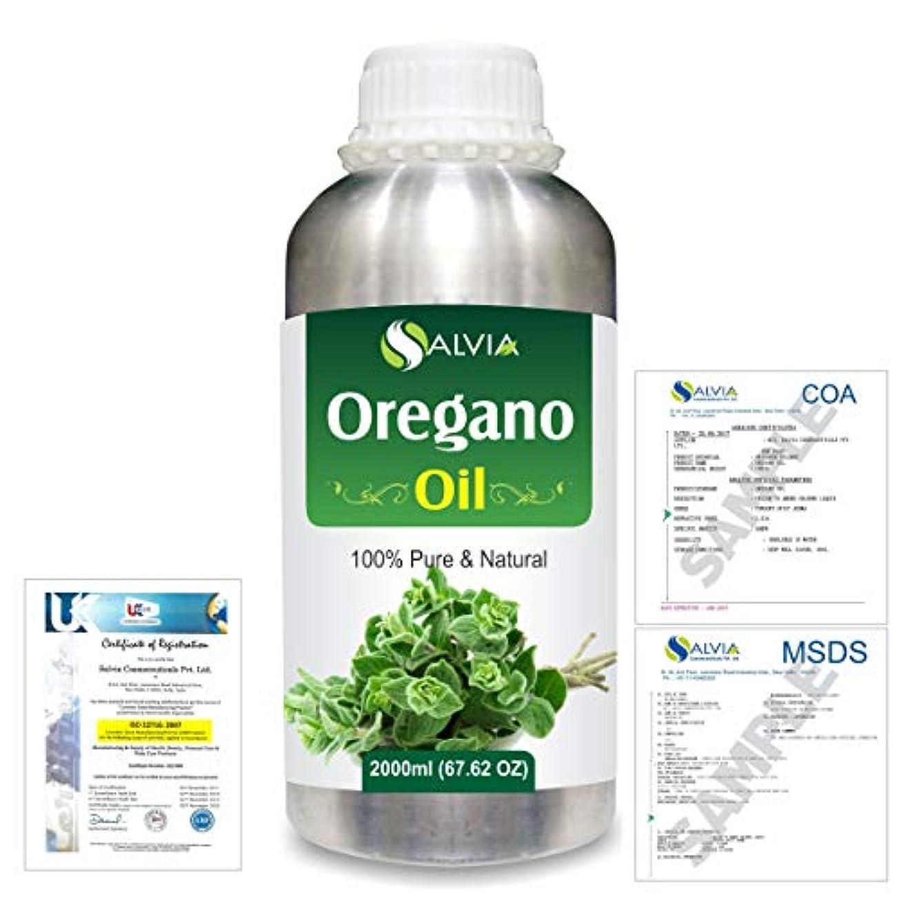 読み書きのできない生まれ伝導率Oregano (Origanum vulgare) 100% Natural Pure Essential Oil 2000ml/67 fl.oz.