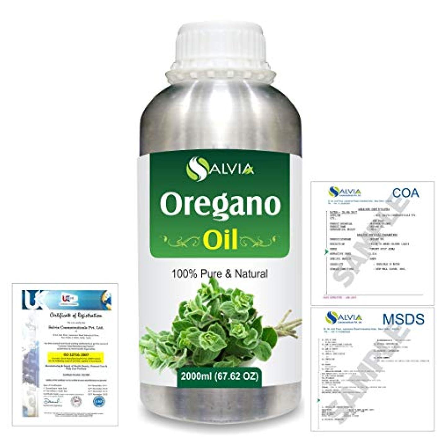 質量反対模索Oregano (Origanum vulgare) 100% Natural Pure Essential Oil 2000ml/67 fl.oz.