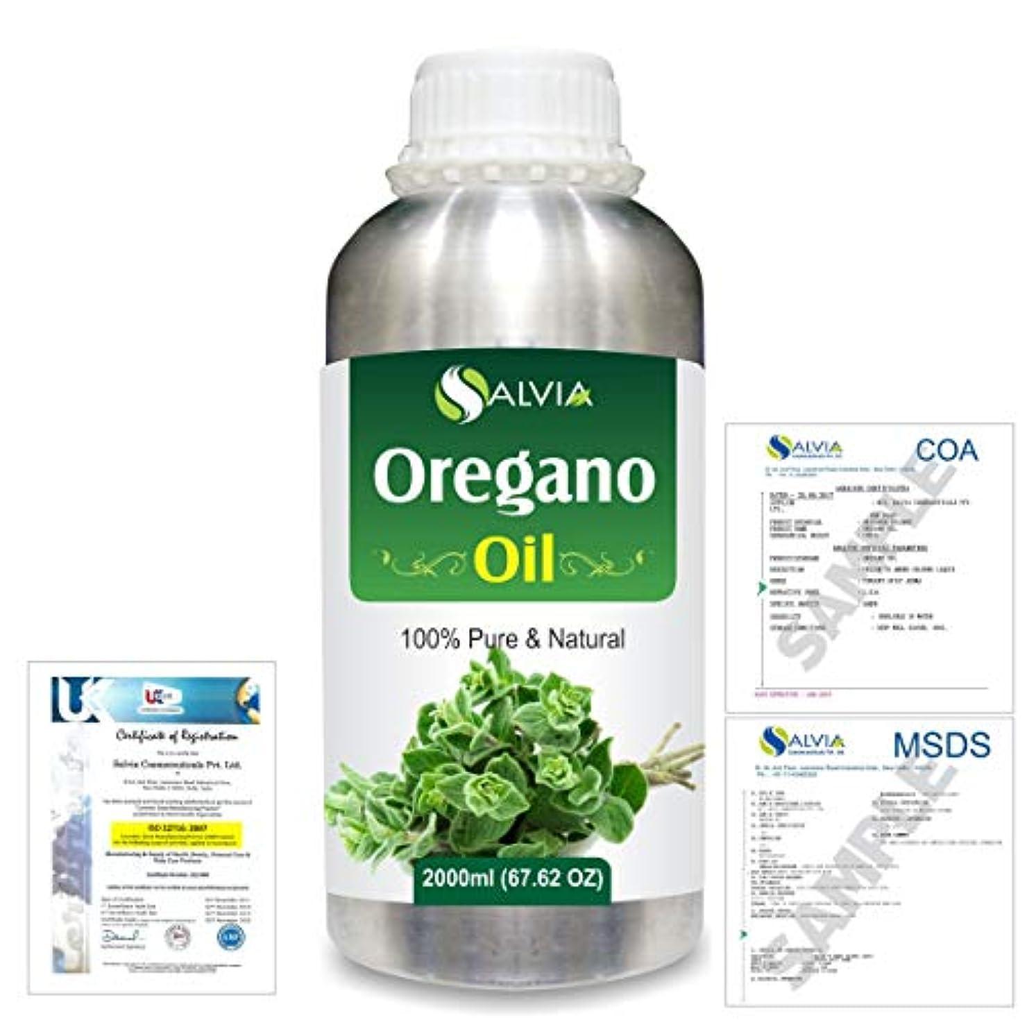 パーツエラーカルシウムOregano (Origanum vulgare) 100% Natural Pure Essential Oil 2000ml/67 fl.oz.