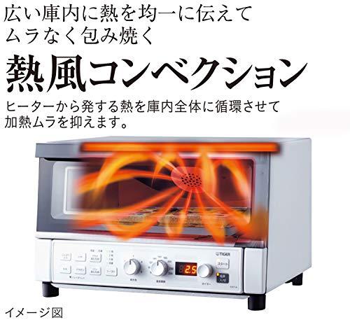 タイガー魔法瓶『コンベクションオーブン&トースター(KAT-A130)』