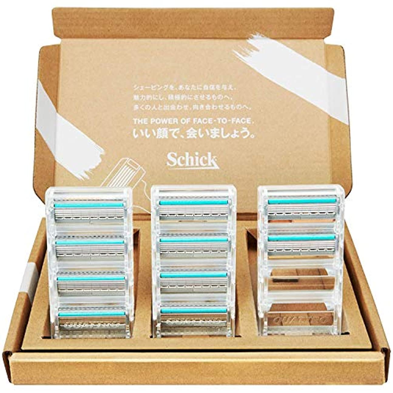 【Amazon.co.jp 限定】シック クアトロ4 チタニウム 替刃 10コ入