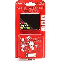 Switch用 マルチイヤホンスプリッター (ブラック)