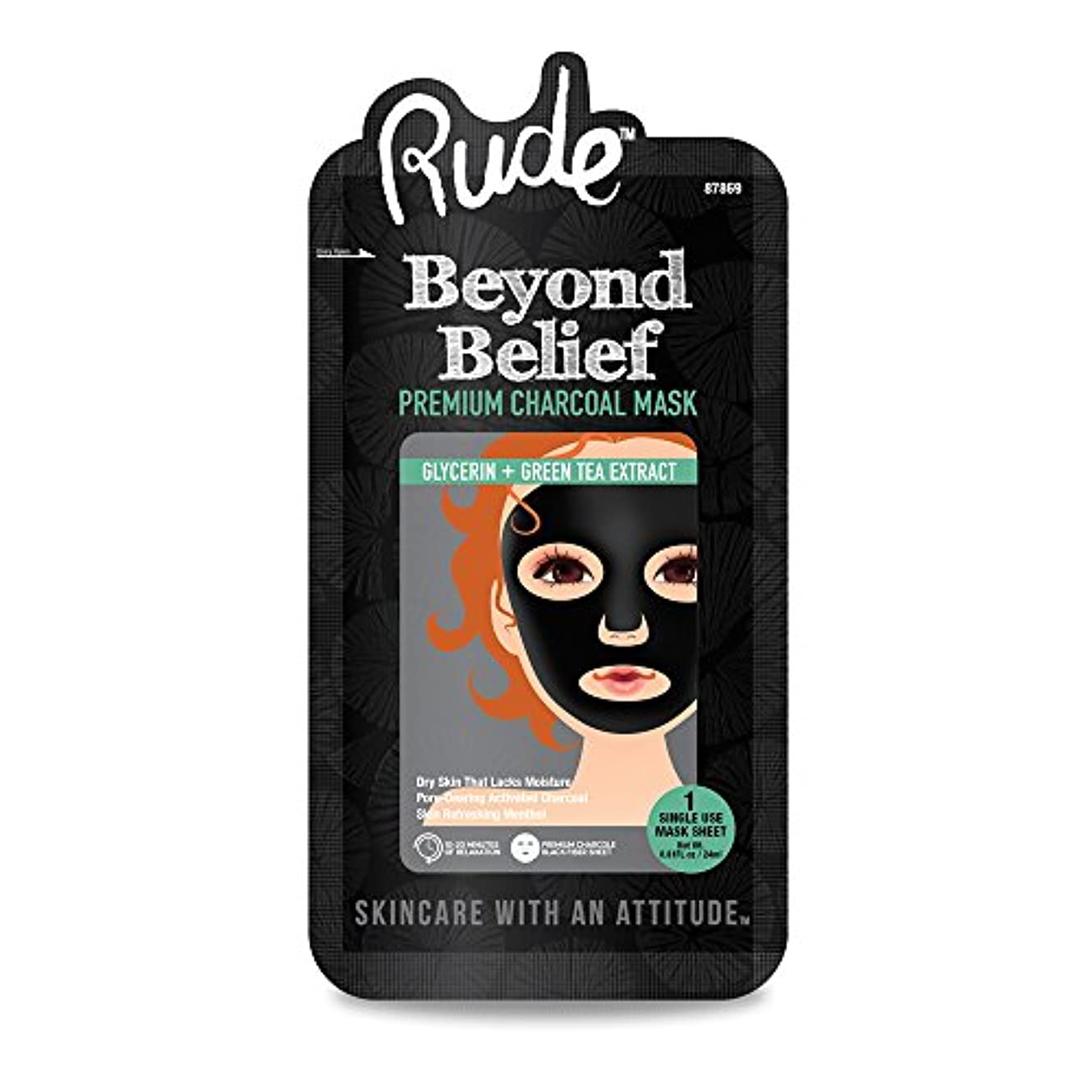 保有者葉っぱ展示会(6 Pack) RUDE Beyond Belief Purifying Charcoal Face Mask (並行輸入品)