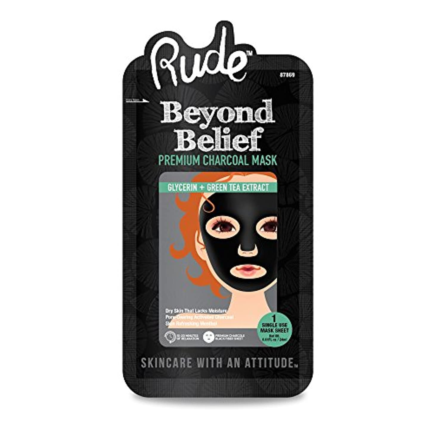 盆元気石化する(3 Pack) RUDE Beyond Belief Purifying Charcoal Face Mask (並行輸入品)