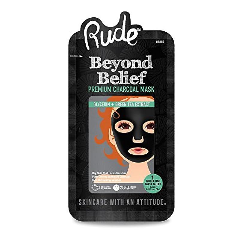 欠陥感嘆符ささいな(6 Pack) RUDE Beyond Belief Purifying Charcoal Face Mask (並行輸入品)