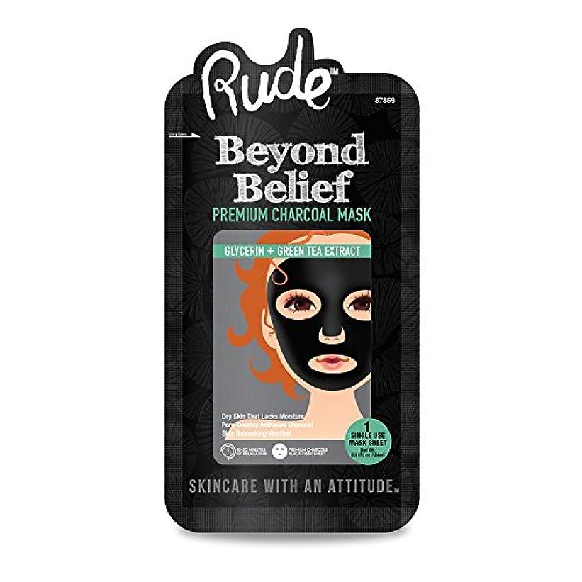 カルシウムリゾート災難(6 Pack) RUDE Beyond Belief Purifying Charcoal Face Mask (並行輸入品)