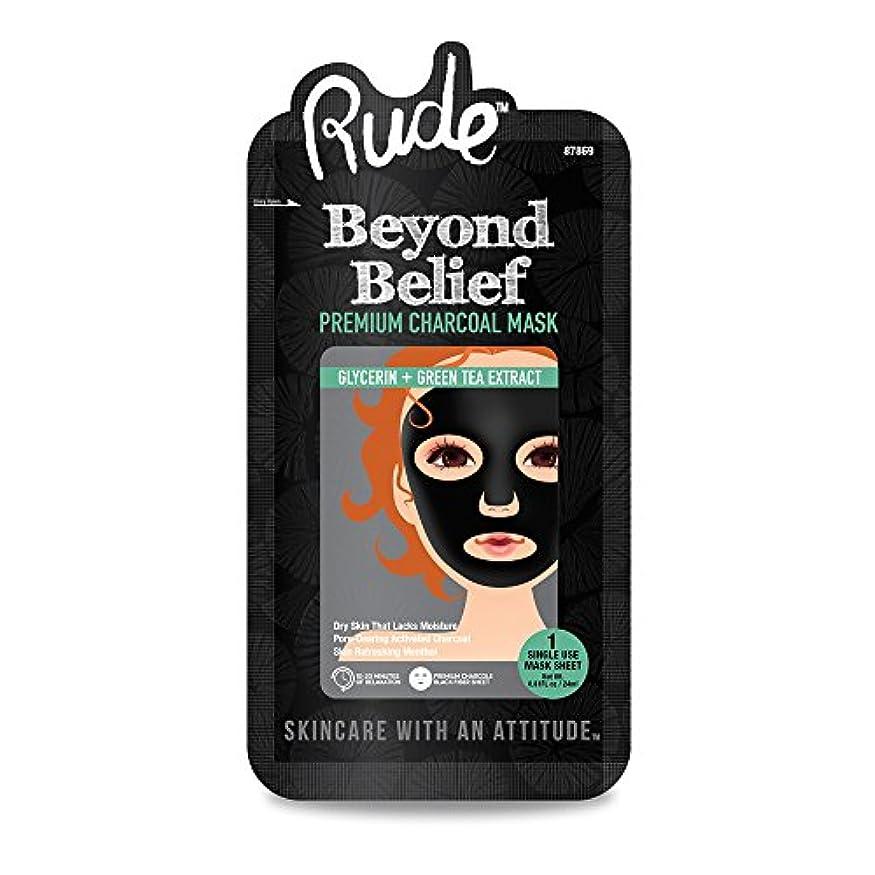 粉砕する何もない組み立てる(3 Pack) RUDE Beyond Belief Purifying Charcoal Face Mask (並行輸入品)