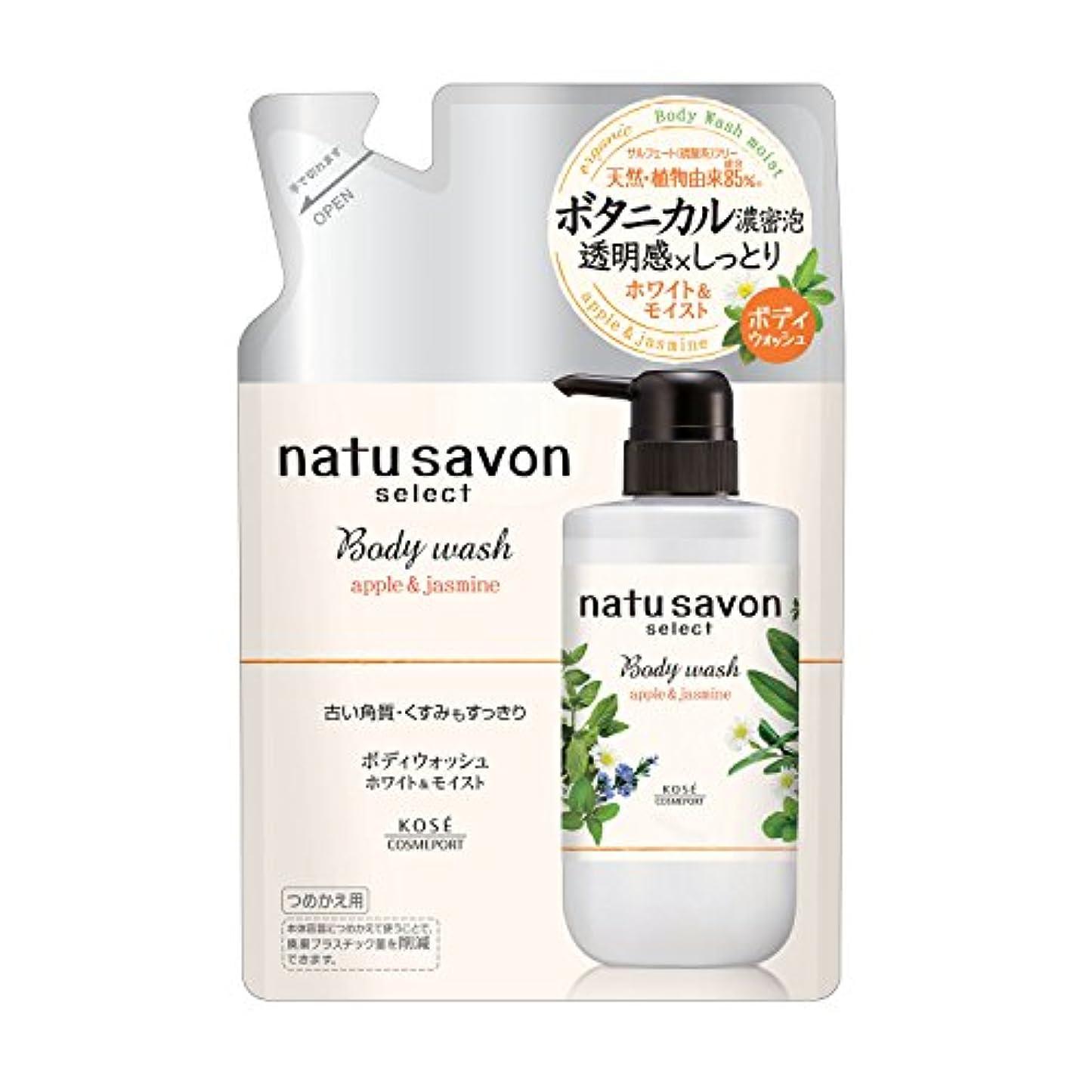 窒素多様性クスクスKOSE ソフティモ ナチュサボン セレクト ホワイト ボディウォッシュ モイスト つめかえ