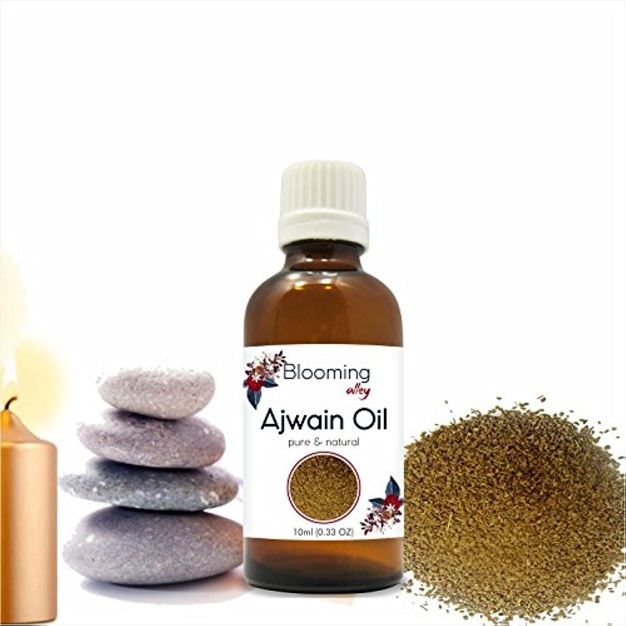甘くする予測する数学AJWAIN (Trachyspermumammi) Essential Oil 10ML
