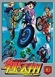 韋駄天翔 3 [DVD]