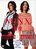 MINXの髪技 (「ONLY ONE」LIVE!) (DVD) (<DVD>)