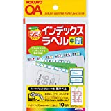 コクヨ インクジェット用 ラベルシール タックインデックス ハガキサイズ 12面 10枚 青 KJ-6055B