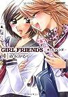 GIRL FRIENDS (1) (アクションコミックス)