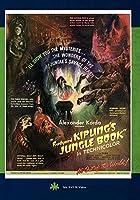 Jungle Book / [DVD]