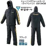 がまかつ(GAMAKATSU) トレーニングウォームスーツ(ライトレイン) ブラック GM3438 53438 LL