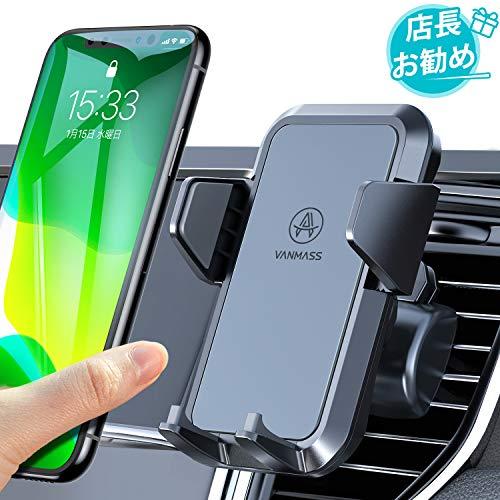 【全面再進化版】VANMASS 車載ホルダー スマホホルダー 車 エアコン吹き出し口用 自動開閉 厚いケース対応 ワンタッチ/片手着脱/360度回転/雑音無し/安定性抜群/取り付け簡単 原料から作りまでの高品質 iPhone xs max/11/Samsung/HUAWEI/Xperia/AQUOS等全機種対応 日本語取扱説明書付き(安全運転に助力 )
