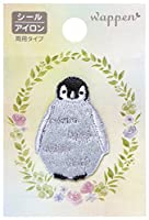 パイオニア ワッペン ペンギン R343-34310