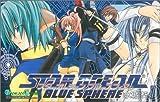 スターオーシャンブルースフィア(7) (ガンガンコミックス)