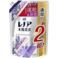 レノア 本格消臭 柔軟剤 リラックスアロマ 詰め替え 特大 860mL