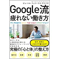 Amazon.co.jp: ピョートル・フェ...