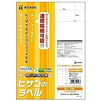 ヒサゴ エコノミーラベル 10面 余白なし A4 100シート入 ELM026 【まとめ買い3冊セット】