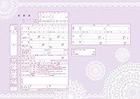 役所に提出できるデザイン婚姻届 Flower Lace(purple)