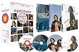 overture~寿美菜子×関西ゼロ年代映画作家[DVD]