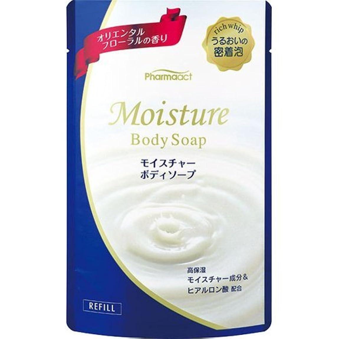 鎮静剤甘やかす苦痛ファーマアクト モイスチャーボディソープ詰替用400ml