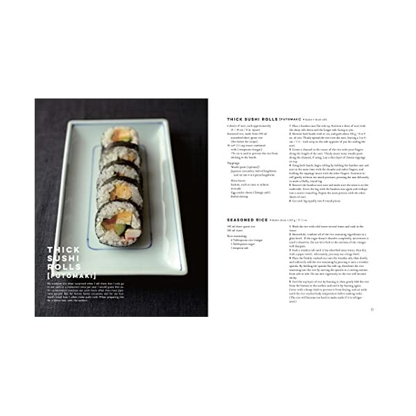 JAPANESE RECIPES from M...の紹介画像5