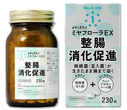 メディズワン ミヤリサン製薬 ミヤフローラEX (230錠) 指定医薬部外品