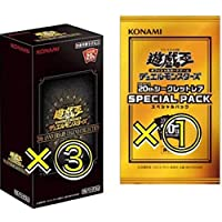 遊戯王OCG デュエルモンスターズ 20th ANNIVERSARY LEGEND COLLECTION 3ボックス+20thシークレットレア SPECIAL PACK 1パック
