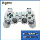 【E-game】 Playstation2 ワイヤレスコントローラー DUALSHOC2 (オートスリープ機能 振動対応) クロス & 日本語説明書 & 1年保証付き『クリスタル』