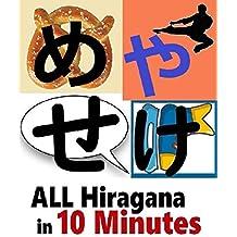 All Hiragana in 10 Minutes: Master the Hiragana Fast