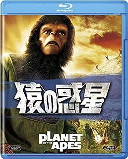 「猿の惑星」の画像検索結果