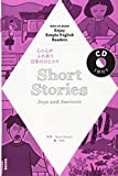 NHK CD BOOK Enjoy Simple English Readers Short Stories ~Joys and Sorrows~ (語学シリーズ)