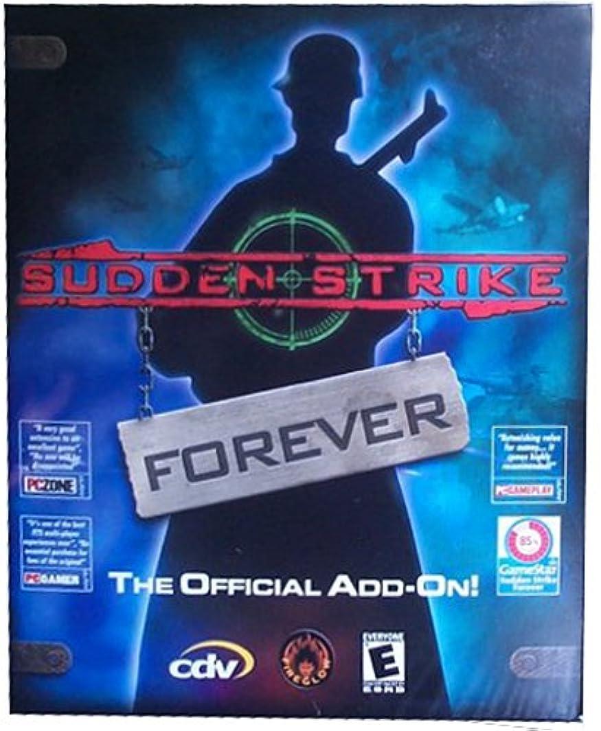 誠意アンテナ手荷物Sudden Strike Forever (輸入版)