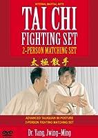 Tai Chi Fighting Set [DVD] [Import]