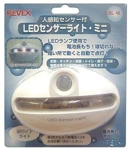 人感センサー付 LEDセンサーライト・ミニ ホワイト