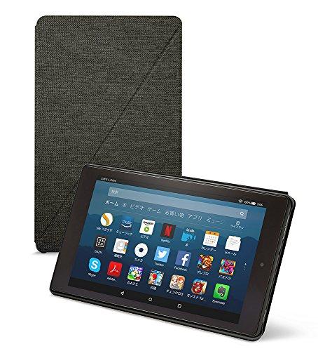 Amazon Fire HD 8 (第7世代、第8世代) 用カバー チャコールブラック