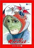 科学忍者隊ガッチャマンIIのアニメ画像