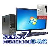 中古デスクトップパソコン DELL Optiplex 7010 24インチワイド液晶【Windows7 Pro 64bit・Core i5・8GB・新品1TB・Microsoft Office 2013付き ワード エクセル パワーポイント】