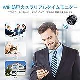 FREDI 超小型WiFi隠しカメラ 1080P超高画質ネットワークミニカメラ リアルタイム遠隔監視 WiFi対応防犯監視カメラ 動体検知暗視機能 iPhone/Android/iPad/Win遠隔監視・操作可能 長時間録画録音 日本語取扱 画像