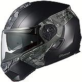 オージーケーカブト(OGK KABUTO)バイクヘルメット システム KAZAMI CAMO(カモ) フラットブラック/グレー (サイズ:XL) 571689