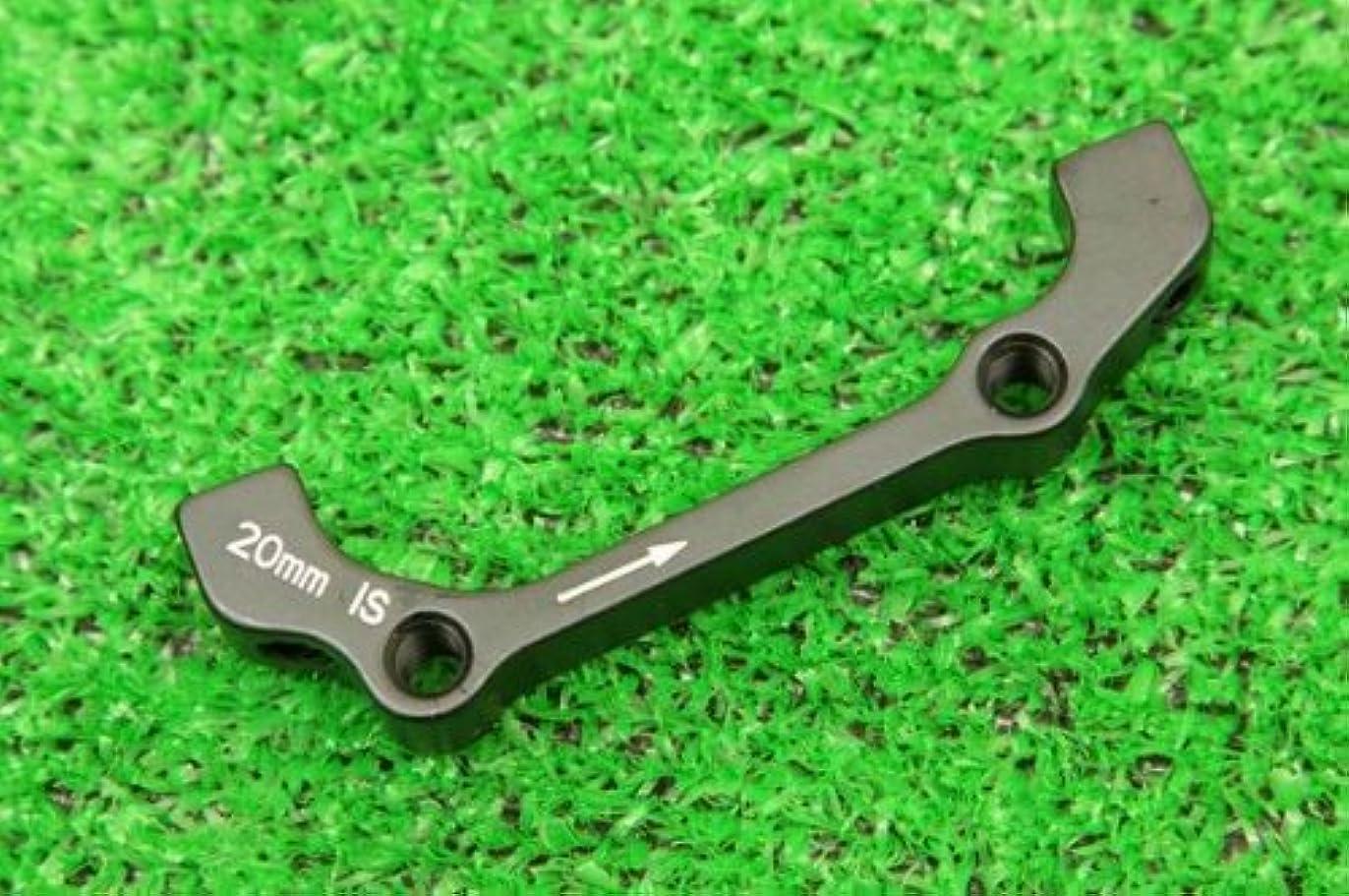 高度なスカウト不道徳エイヴィッド(AVID)純正 軽量18g フロント180mm リアR160mm(+20mm) ローター対応 ディスクブレーキ IS マウントアダプタ 自転車パーツ