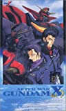 機動新世紀ガンダム X vol.7 [VHS]