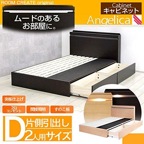 ビックスリー 木製ベッド フレーム ダブルサイズ (マットレス別売) アンゼリカ3 キャビネット片側引き出しすのこ収納BED ナチュラル