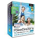 【最新版】PowerDirector 18 Ultra 公認ガイドブック付版