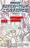 平成生まれの映画批評ー底辺文化系トークラジオ「二九歳までの地図」vol.1ー