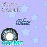 Magic Color マジックカラー コスモブルー 14.5mm (カラコン 度なし 1ヶ月 2枚入り)