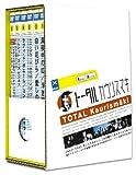 トータル カウリスマキ DVD-BOX